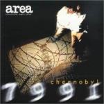 Area_Chernobyl_7991